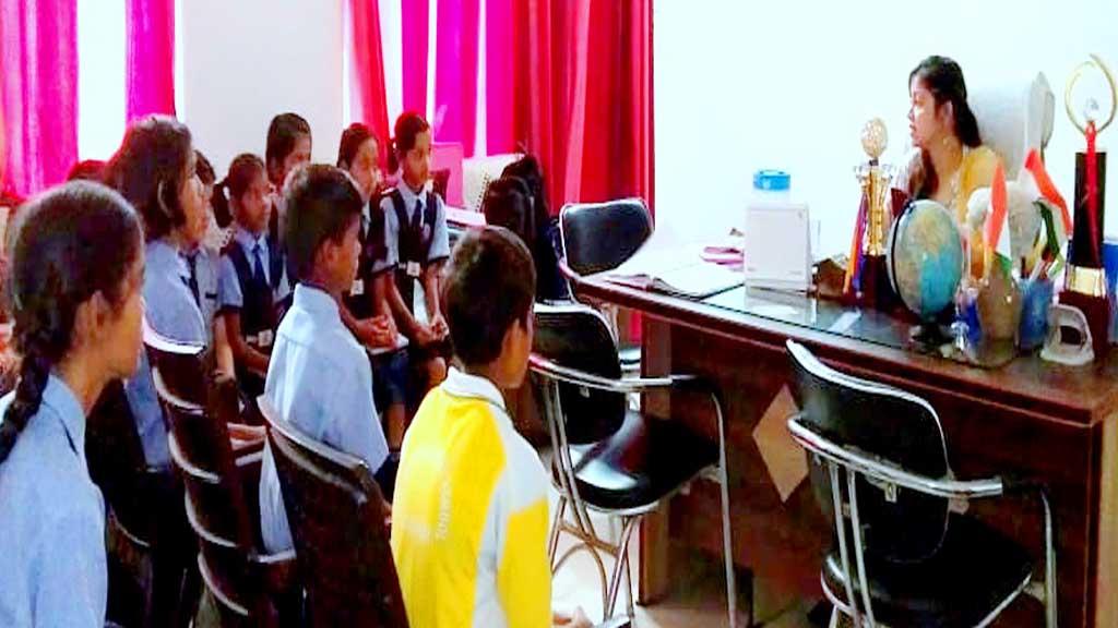 MRD INTERNATIONAL SCHOOL
